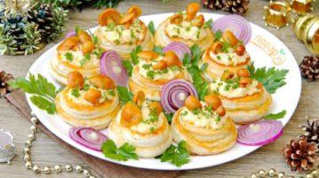 Новогодние волованы с сыром и грибами - закуски