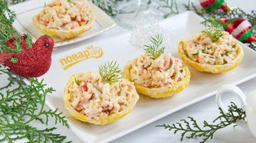 Рыбный салат в съедобных тарелочках - закуски