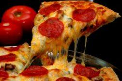 Быстрая пицца - выпечка