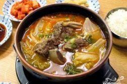 Суп из лосятины - супы на первое