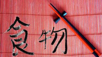 Китайская диета: минус 5 кг за месяц без голодания - диеты